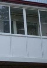 PVC stolarija-zatvaranje terase